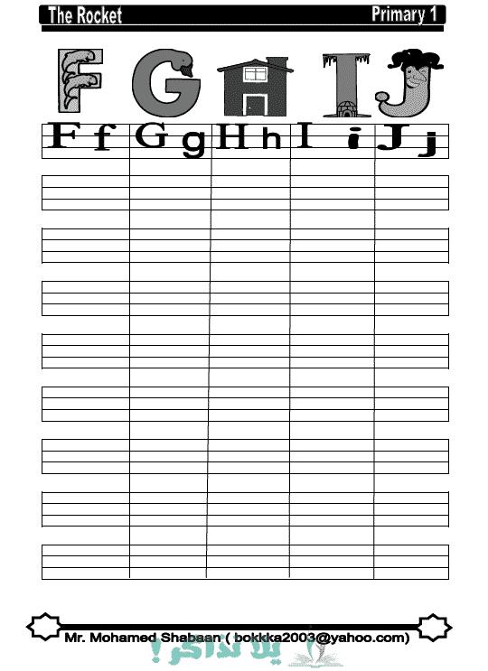 كتاب تعلم اللغة الانجليزية محادثة pdf