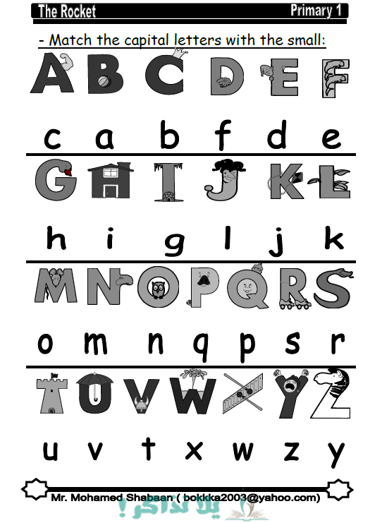 الحروف الانجليزي كم عدد حروف الانجليزي