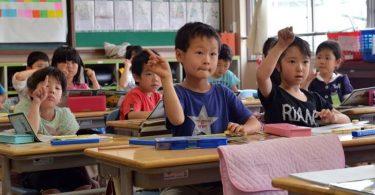 تعرف على موعد غلق التقديم للمدارس اليابانية والشروط