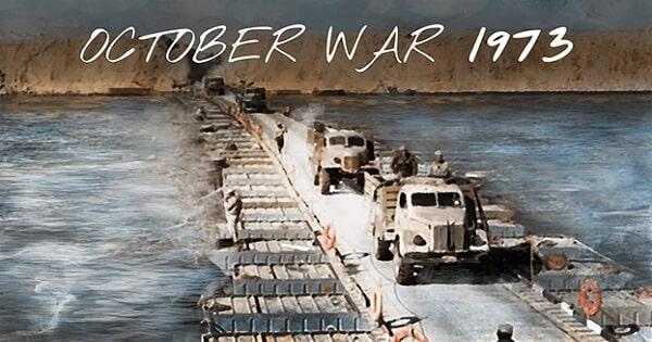 موضوع تعبير عن اسباب حرب اكتوبر 1973
