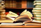 مقدمة عن إذاعة مدرسية عن العلم كامله
