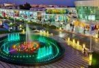 موضوع تعبير عن شرم الشيخ مدينة السلام