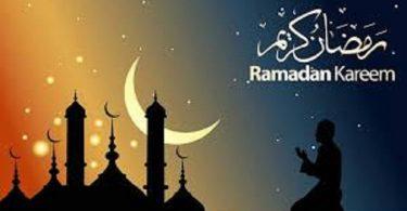 موضوع تعبير عن شهر رمضان الكريم بالعناصر