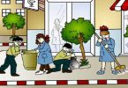 موضوع كتابي عن تنظيف الحي للسنة الخامسة