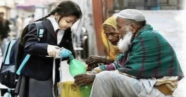 موضوع تعبير عن زيارة المريض ومساعدة الضعيف بالعناصر