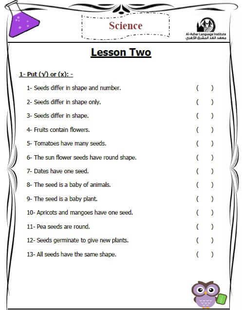 ملزمة science للصف الثالث الابتدائي لغات ترم اول