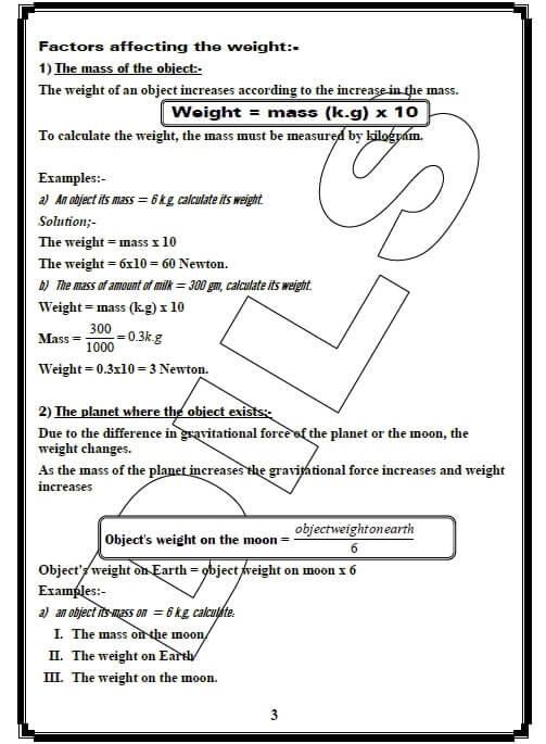 ملزمة science للصف السادس الابتدائي الترم الأول pdf