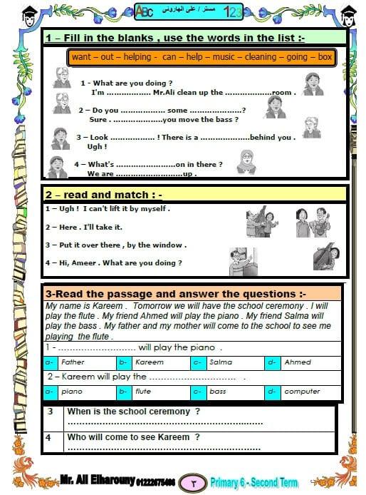 مذكرة انجليزي للصف السادس الابتدائي ترم ثاني