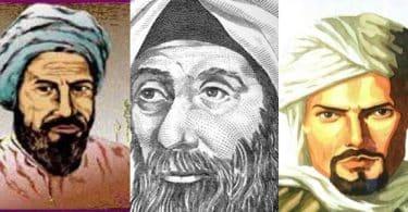 بحث عن احد علماء العرب مكتوب