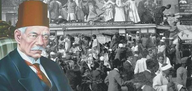 بحث عن سعد زغلول وأهم إنجازاته