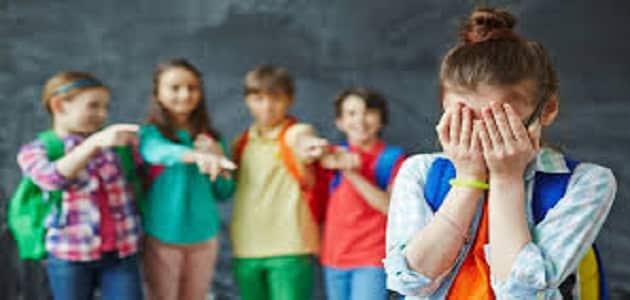 بحث عن التنمر المدرسي كامل