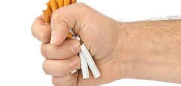 تقرير عن اضرار التدخين