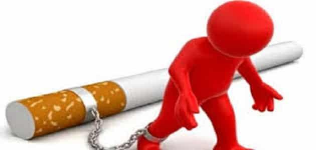 بحث عن أضرار التدخين كامل