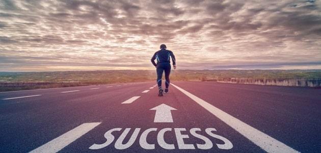موضوع يبرز وسيلة من وسائل النجاح في الحياة