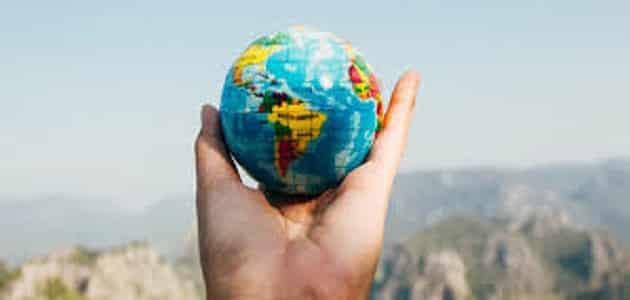 بحث عن العولمة جاهز