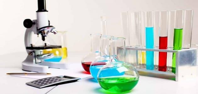 بحث عن الكيمياء والمادة كامل