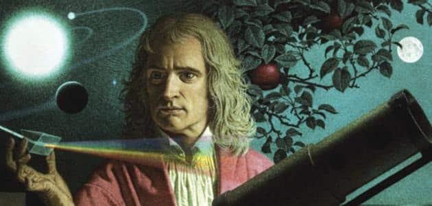 اسهامات وانجازات العالم نيوتن في الفيزياء