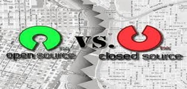 بحث عن المصادر الحرة والمصادر المغلقة