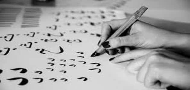 بحث كامل عن الجملة الاسمية ونواسخها