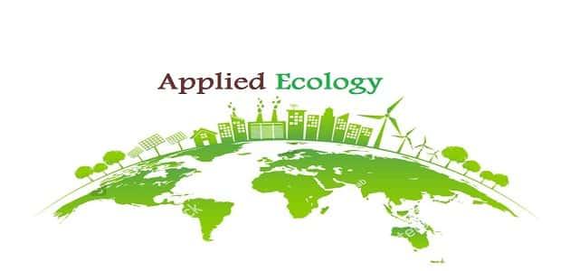 بحث كامل عن المناطق الحيوية البرية