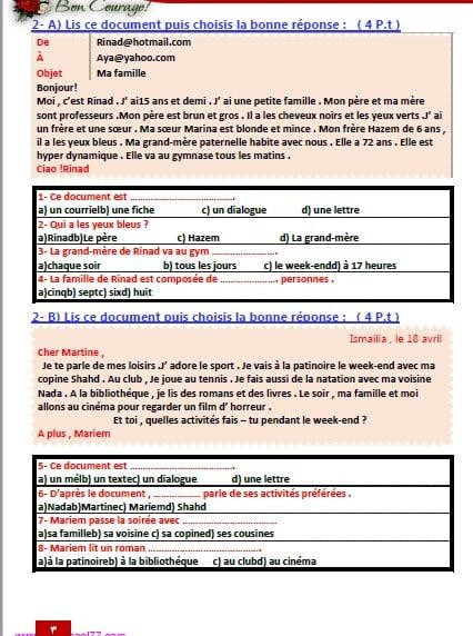 مراجعة فرنساوي للصف الاول الثانوي ترم ثاني