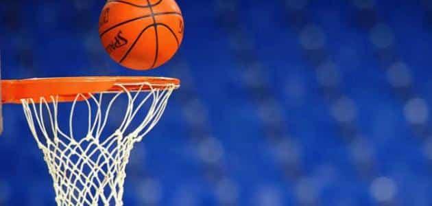 بحث عن كرة السلة كامل