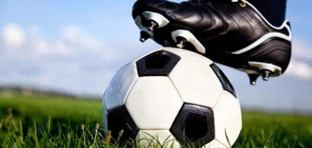 بحث عن مهارات كرة القدم