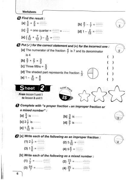 مراجعة وامتحانات math للصف الرابع الابتدائي الترم الثاني