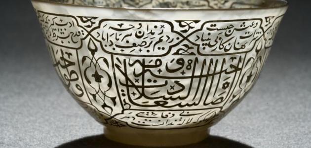 بحث عن الفن الاسلامى doc