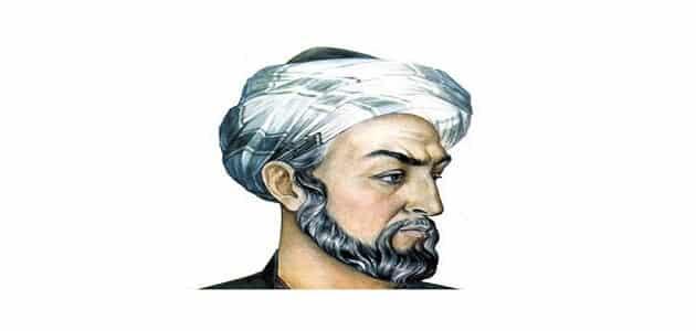 بحث عن ابن سينا وإنجازاته العلمية