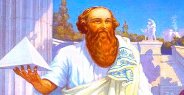 بحث عن حياة فيثاغورس وانجازاته