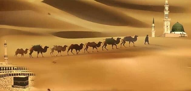 بحث عن هجرة الرسول صلى الله عليه وسلم من مكه الى المدينه