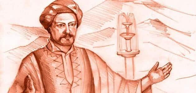 بحث عن عالم عربي مشهور