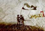 موضوع تعبير عن حرب اكتوبر مختصر