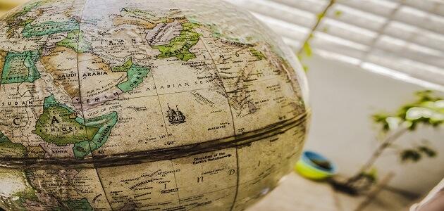 تعريف الجغرافيا قديما