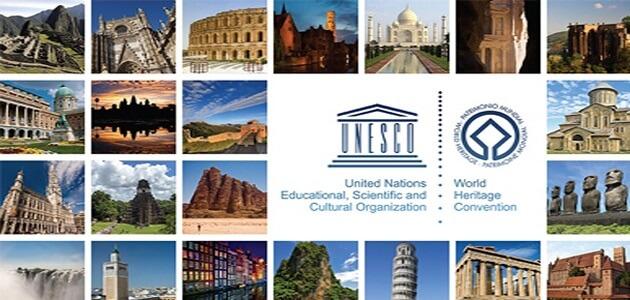 منظمة اليونسكو للتراث العالمي