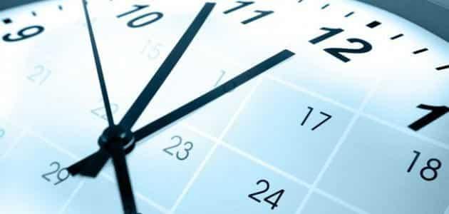 أكتب أربعة أسطر حول أهمية الوقت في حياتنا وفوائد تنظيمه