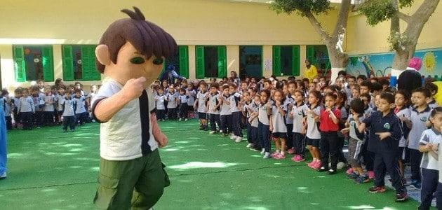 المدارس القومية بالإسكندرية