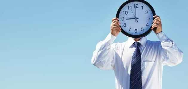 بحث عن إدارة الوقت في العمل المدرسي مع المراجع