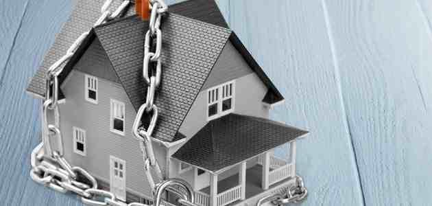 بحث عن الأمن والسلامة في المنزل