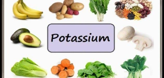 بحث عن الفيتامينات والمعادن كامل مع المراجع
