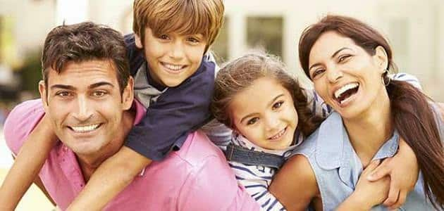 تعبير عن العائلة بالعربي قصير