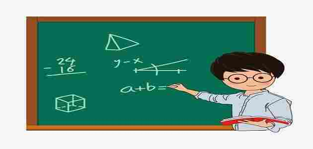 تعبير عن وظيفة المعلم قصير