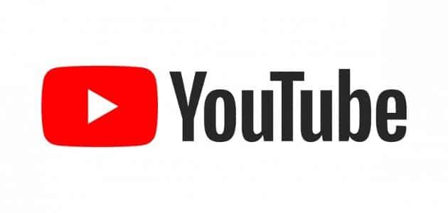 حوار بين شخصين عن سلبيات وإيجابيات اليوتيوب