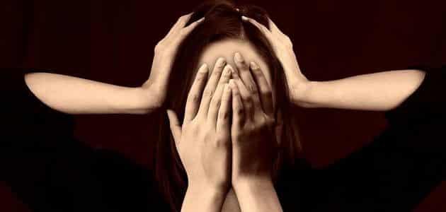مقدمة عن الضغوط النفسية وأساليب مواجهتها
