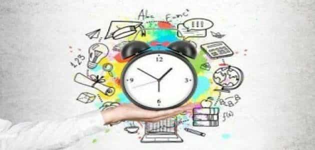 موضوع عن أهمية الوقت في حياة الإنسان