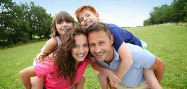 بحث عن الأسرة وأهميتها في المجتمع