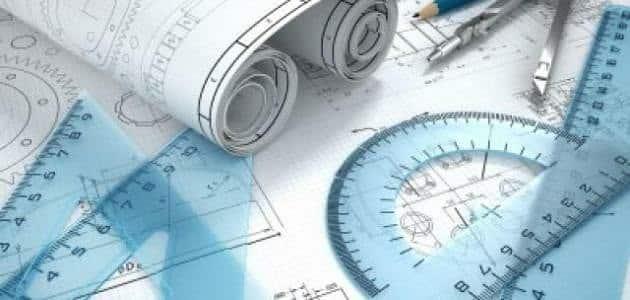 تعريف الهندسة لغة واصطلاحًا