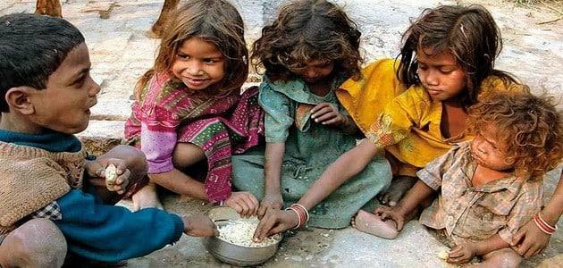مشكلة الفقر وأثرها على الفرد والمجتمع
