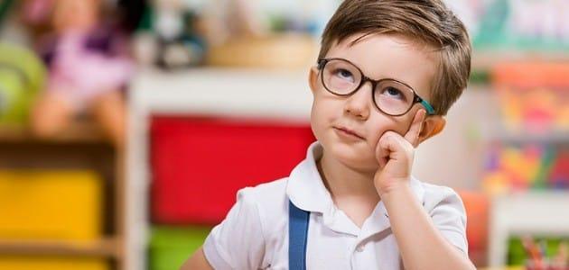 مطالب النمو في مرحلة الطفولة المبكرة